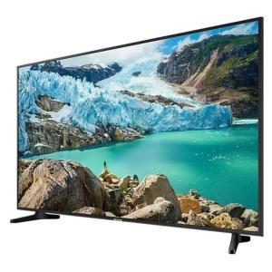 On vous donne une raison de goûter à la 4K pendant les soldes avec ce TV LED Samsung 43″ à prix réduit