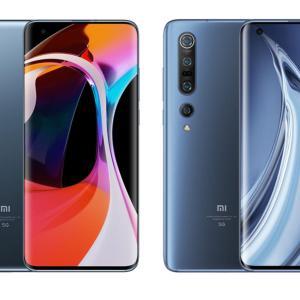 Où acheter les Xiaomi Mi 10 et Mi 10 Pro au meilleur prix en 2020 ?