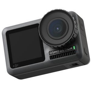 Alternative GoPro : la caméra DJI Osmo Action n'a jamais été aussi abordable