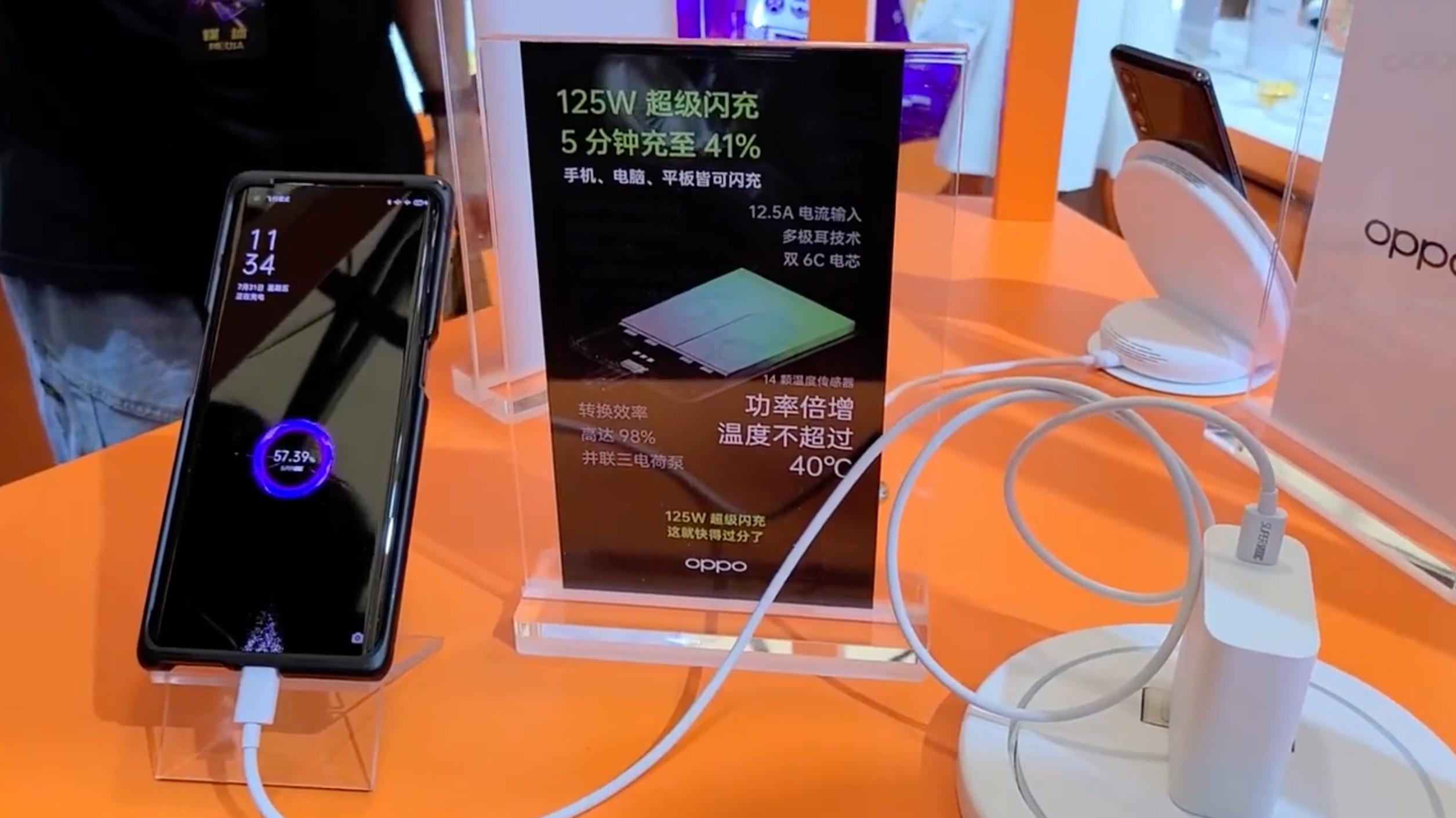 Oppo: 5min pour recharger 41% de batterie grâce à la recharge 125W
