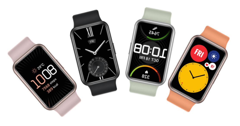 Huawei Watch Fit : un nouveau clone de l'Apple Watch dans les starting blocks
