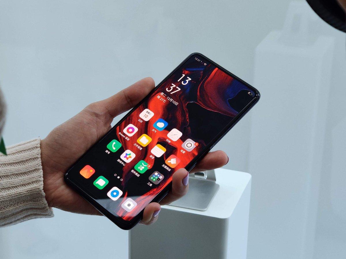 La caméra sous l'écran du smartphone: cette innovation vous fait très envie