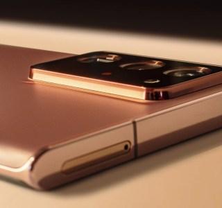 Samsung pourrait développer un capteur photo grand format de 600 mégapixels