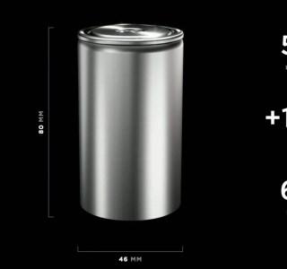Tesla dévoile une nouvelle batterie six fois plus puissante