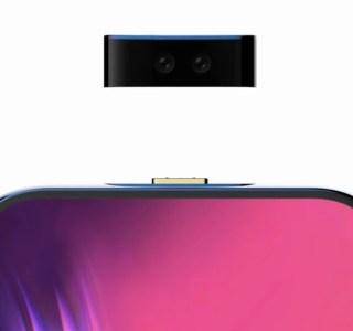 Vivo IFEA : un smartphone doté d'un module photo détachable
