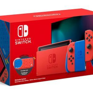 La Nintendo Switch édition limitée Mario coûte 20 € de moins chez Cultura