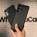 Cdiscount lance une offre spéciale pour les Samsung Galaxy S21 Plus et Ultra
