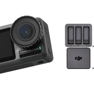 DJI Osmo Action : la caméra est en promotion avec un kit batterie offert