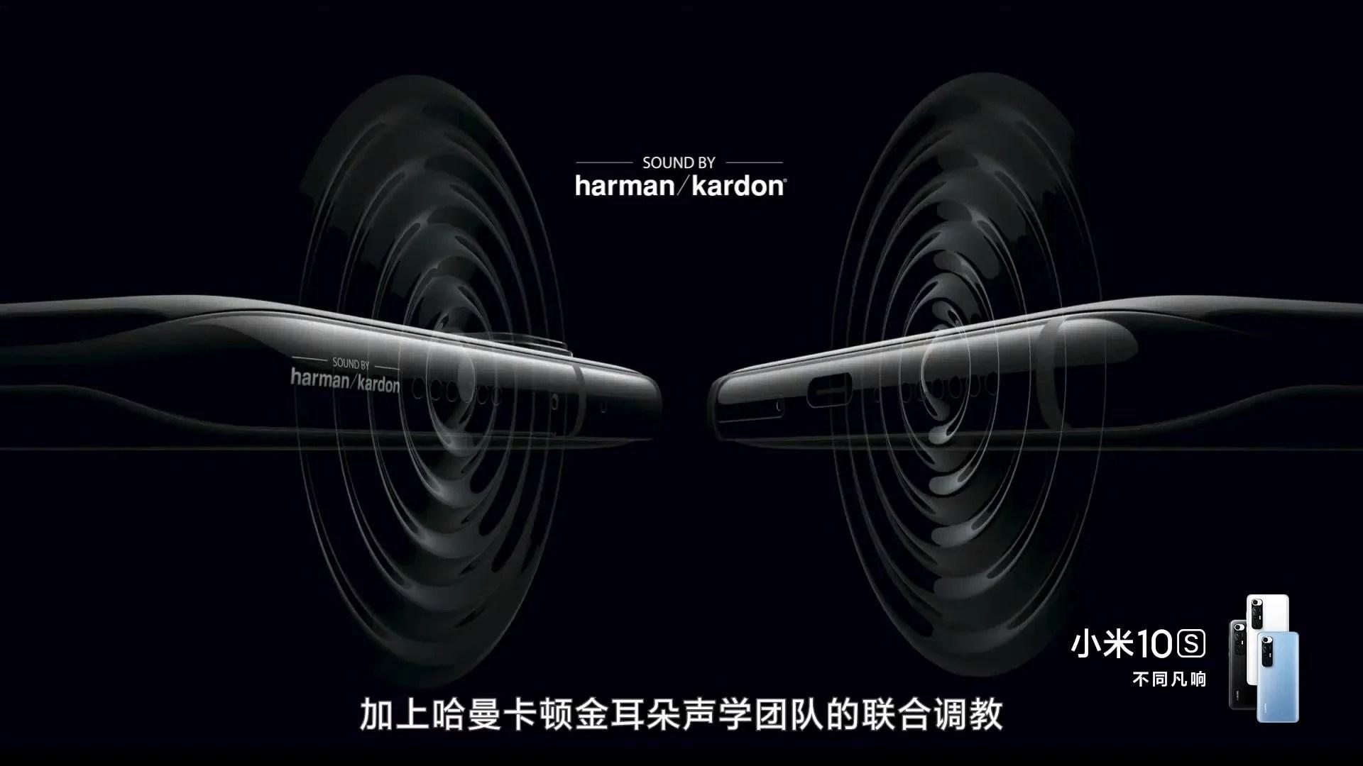 Xiaomi Mi 10S : on ne fait pas mieux pour l'audio en ce moment