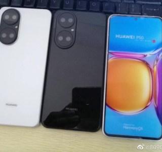 Huawei P50 : l'étrange bloc photo se montre davantage dans ces nouvelles photos