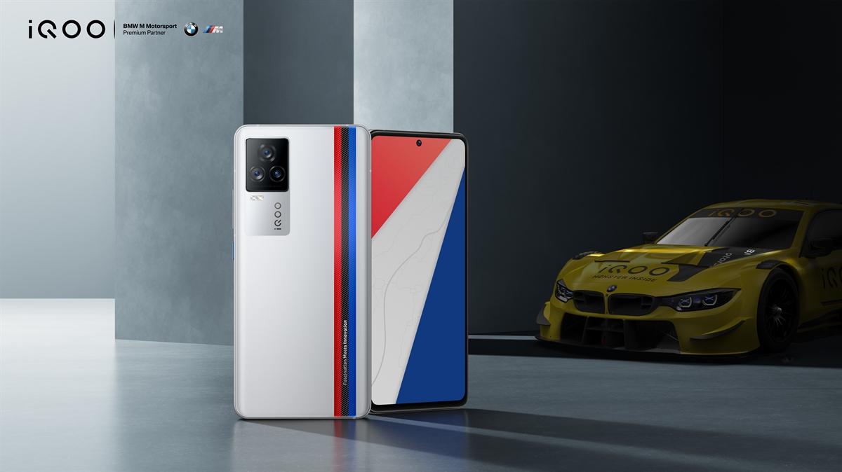 Iqoo75G: un chargeur 66 W pour être aussi rapide qu'une voiture de course