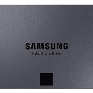 Le prix du SSD Samsung 870 QVO est en baisse, avec 1 ou 2 To de stockage