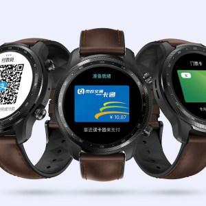 TicWatch Pro X: une montre Wear OS avec 45 jours d'autonomie grâce à deux écrans