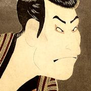 Fonds d'écran ukiyo-e - Galerie de beaux nihonga