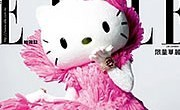 hello-kitty-couverture-elle-taiwan-180×124