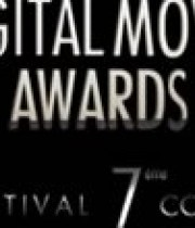 digital-movie-awards-2013-180×124