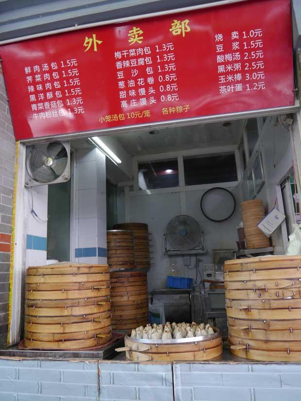 raviolis-shanghai
