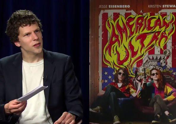 kristen-stewart-interview-sexiste-jesse-eisenberg-sketch-american-ultra