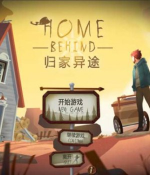 home-behind-migrants2