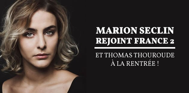 big-marion-seclin-france-2