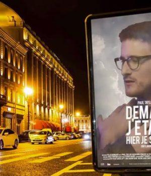 what-the-fuck-france-cinema-francais