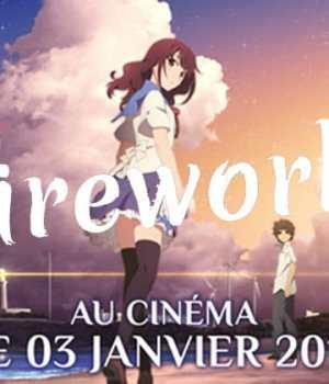 fireworks-animation-japonaise-critique