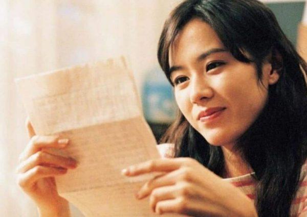 femme-lecture-lettre
