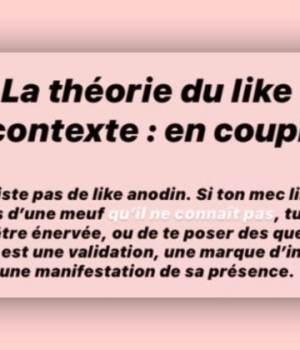 like-couple-agathe-auproux