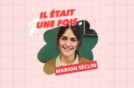 «marion»