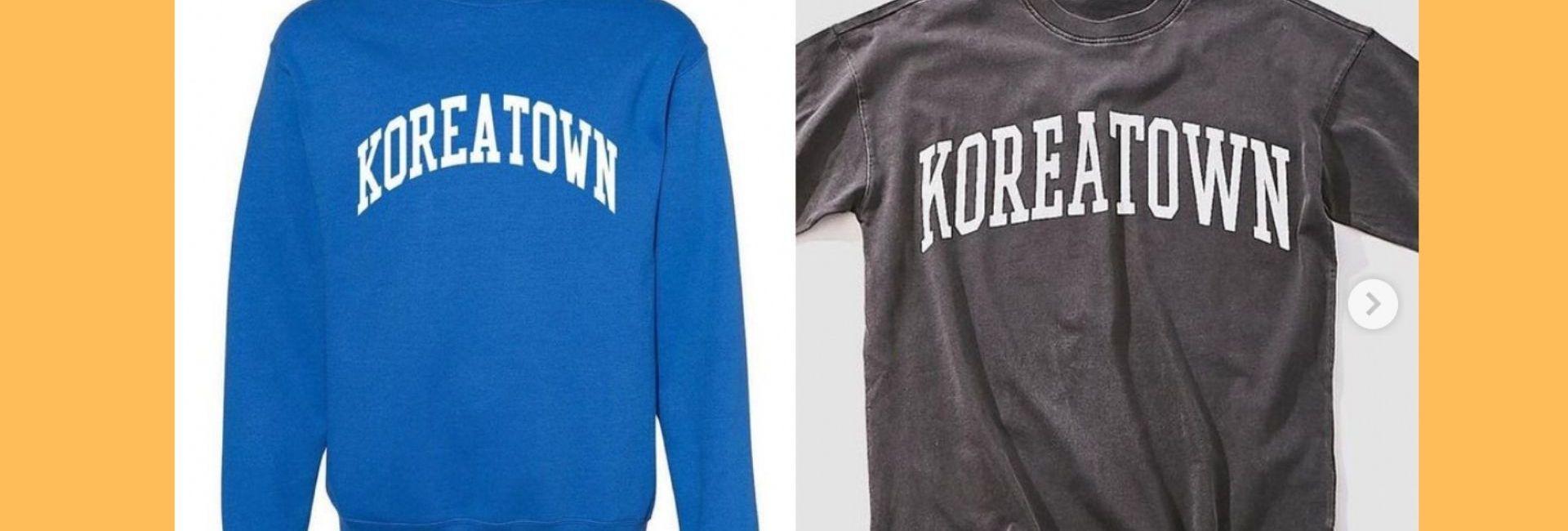 Forever-21-copie-Koreatown