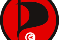 Le Parti Pirate de Tunisie est officiellement reconnu